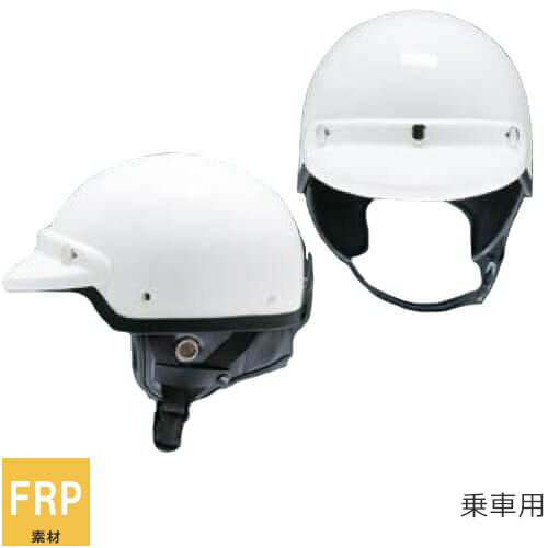 US型乗車用ヘルメット US型乗車用ヘルメット 乗車用