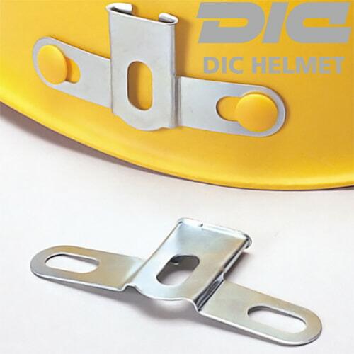 防災面取付金具 FRP製樹脂鋲8個タイプ用 左右2個セット D-1 オプション 別売り