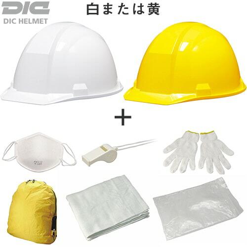 防災用品 A-01ヘルメットセット オプション 別売り
