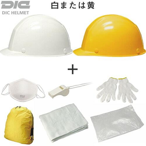 防災用品 F-03ヘルメットセット オプション 別売り