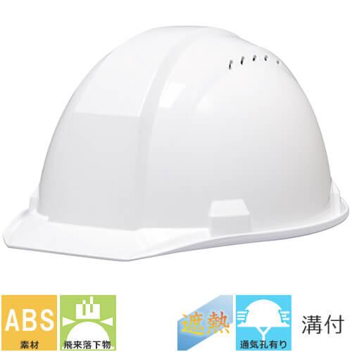 【遮熱練り込み】A01-V型HA1E4式 ヒートバリア 通気孔有り ライナー無し A01-V型HA1E4式(ヒートバリア) 遮熱 暑さ対策 工事用 土木 建築 防災