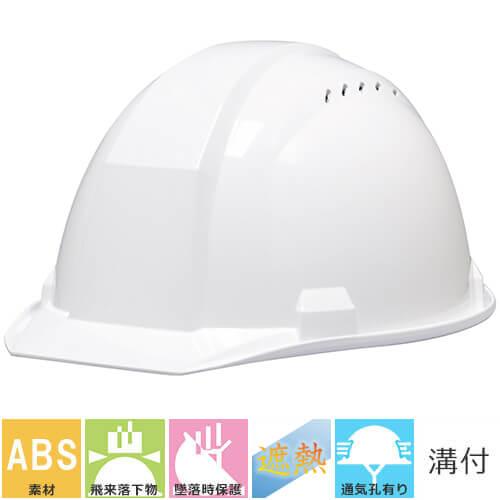 【遮熱練り込み】A01-V型HA1E4-A01式 ヒートバリア 通気孔有り ライナー付き A01-V型HA1E4-A01式(ヒートバリア) 遮熱 暑さ対策 工事用 土木 建築 防災