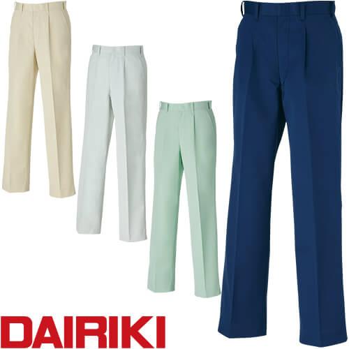 DAIRIKI ダイリキ スラックス 11015 作業着 通年 秋冬