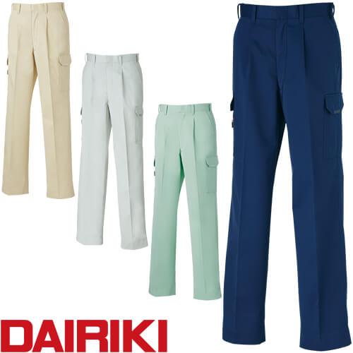DAIRIKI ダイリキ カーゴパンツ 11016 作業着 通年 秋冬