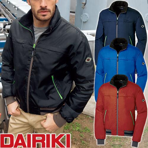 DAIRIKI ダイリキ DW3000 防寒ブルゾン 03000 作業着 防寒 作業服