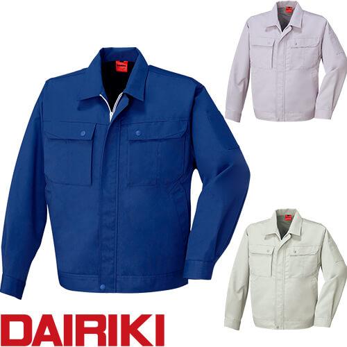 DAIRIKI ダイリキ 長袖ブルゾン 79902 作業着 通年 秋冬