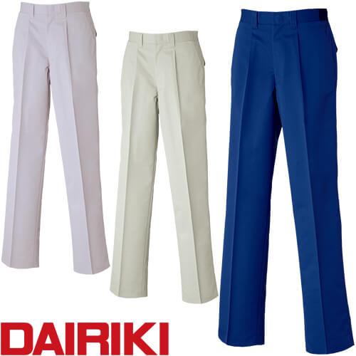 DAIRIKI ダイリキ スラックス(脇ゴム入り) 79905 作業着 通年 秋冬