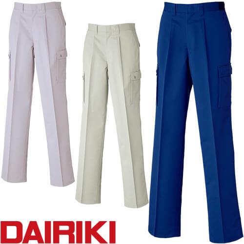 DAIRIKI ダイリキ カーゴパンツ(脇ゴム入り) 79906 作業着 通年 秋冬