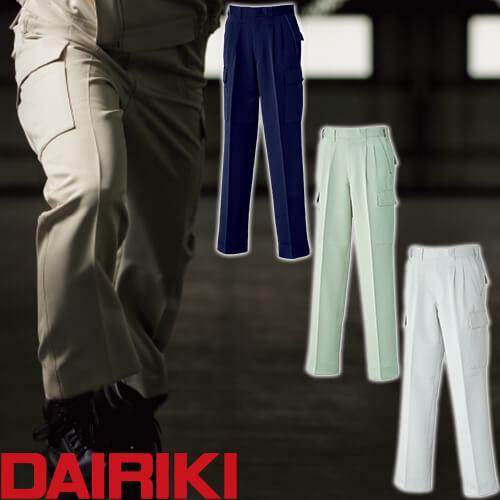 DAIRIKI ダイリキ アクトカーゴパンツ 78706 作業着 通年 秋冬