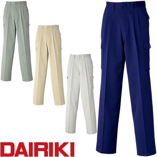 DAIRIKI ダイリキ カーゴパンツ(脇ゴム入り) 07376 作業着 通年 秋冬