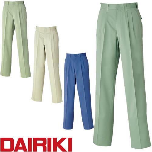DAIRIKI ダイリキ スラックス 55555 作業着 通年 秋冬