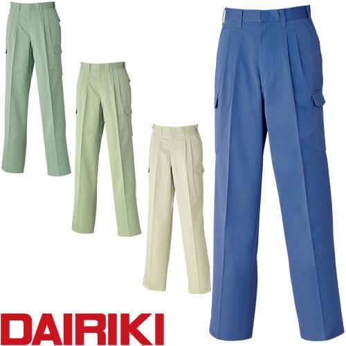 DAIRIKI ダイリキ カーゴパンツ 55556 作業着 通年 秋冬