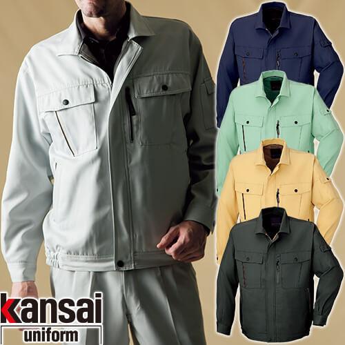 kansai uniform カンサイユニフォーム K80802 長袖ブルゾン 80802 作業着 通年 秋冬