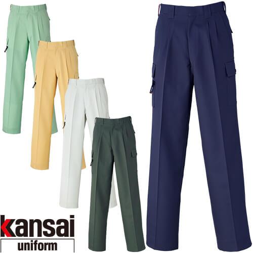 kansai uniform カンサイユニフォーム K80806 カーゴパンツ 80806 作業着 通年 秋冬