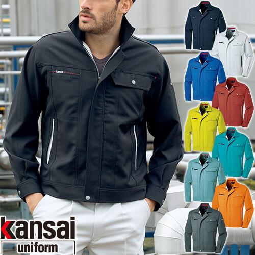 kansai uniform カンサイユニフォーム K8001 長袖ブルゾン 80012 作業着 通年 秋冬