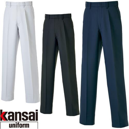 kansai uniform カンサイユニフォーム K8004 スラックス 80045 作業着 通年 秋冬