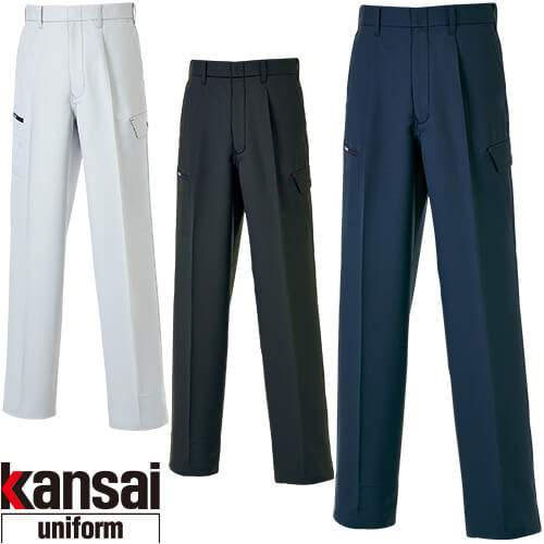 kansai uniform カンサイユニフォーム K8005 カーゴパンツ 80056 作業着 通年 秋冬