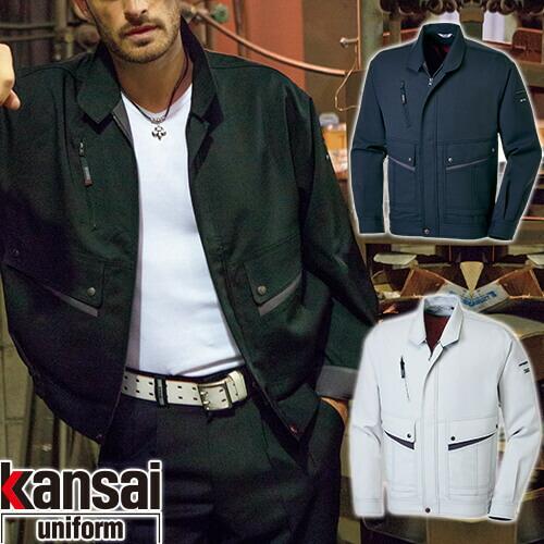 kansai uniform カンサイユニフォーム K6001 長袖ブルゾン 60012 作業着 通年 秋冬