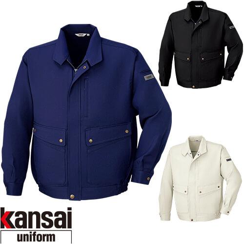 kansai uniform カンサイユニフォーム K3091 長袖ブルゾン 30912 作業着 通年 秋冬