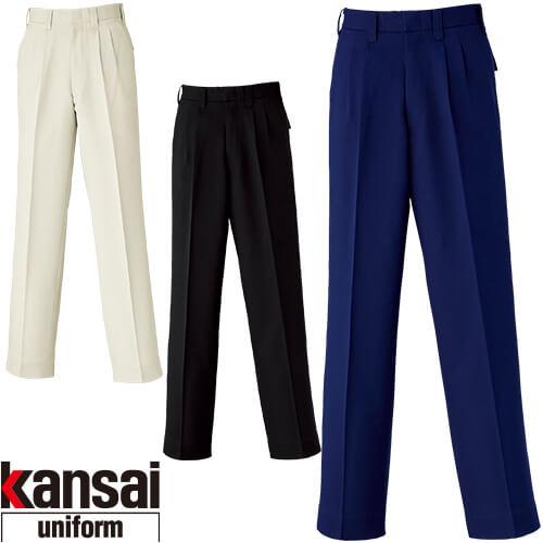 kansai uniform カンサイユニフォーム K3094 スラックス 30945 作業着 通年 秋冬