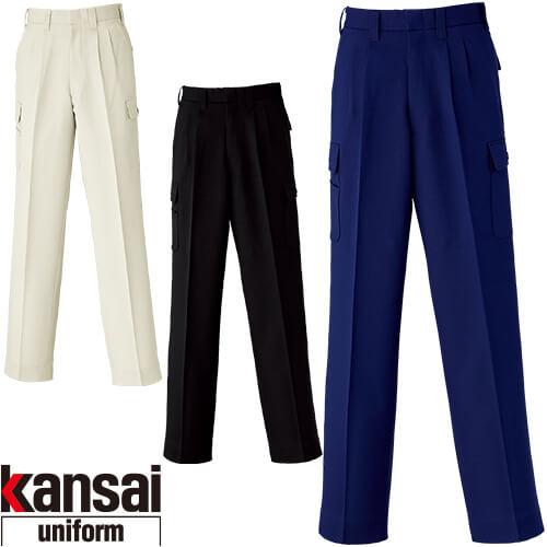 kansai uniform カンサイユニフォーム K3095 カーゴパンツ 30956 作業着 通年 秋冬
