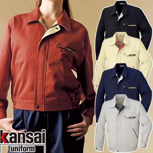 kansai uniform カンサイユニフォーム K20502 長袖ブルゾン 20502 作業着 通年 秋冬