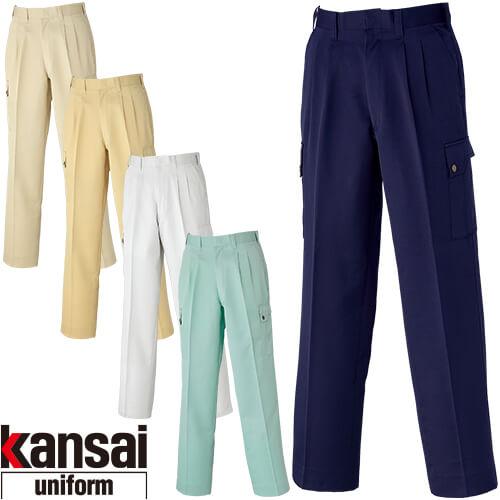 kansai uniform カンサイユニフォーム K90206 カーゴパンツ 90206 作業着 通年 秋冬