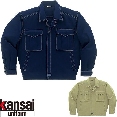 kansai uniform カンサイユニフォーム K8250 長袖ブルゾン 82502 作業着 通年 秋冬