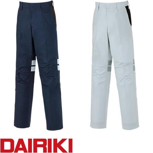 DAIRIKI ダイリキ スラックス 30715 作業着 春夏