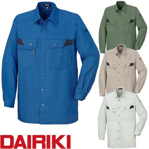 DAIRIKI ダイリキ D1-18004 長袖シャツ 18004 作業着 春夏