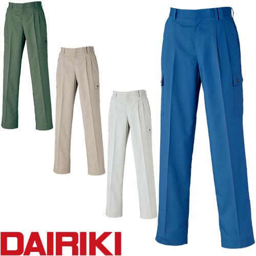 DAIRIKI ダイリキ D1-18006 カーゴパンツ 18006 作業着 春夏