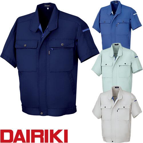 DAIRIKI ダイリキ V-MAX17001 半袖ブルゾン 17001 作業着 春夏
