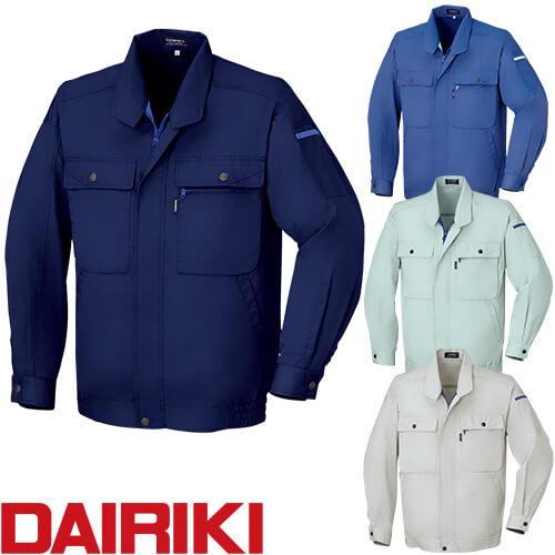 DAIRIKI ダイリキ V-MAX17002 長袖ブルゾン 17002 作業着 春夏