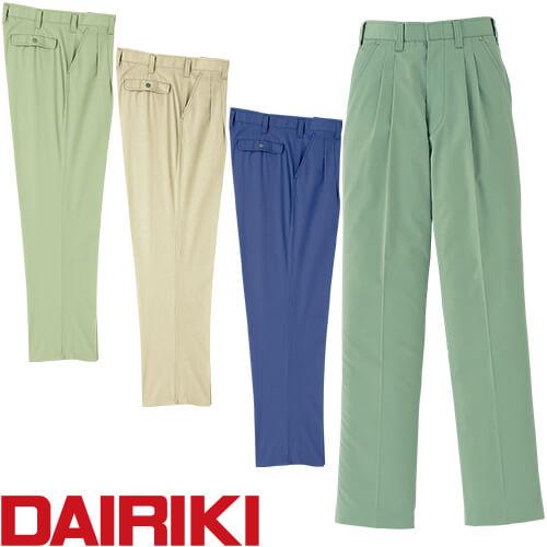 DAIRIKI ダイリキ スラックス 55515 作業着 春夏