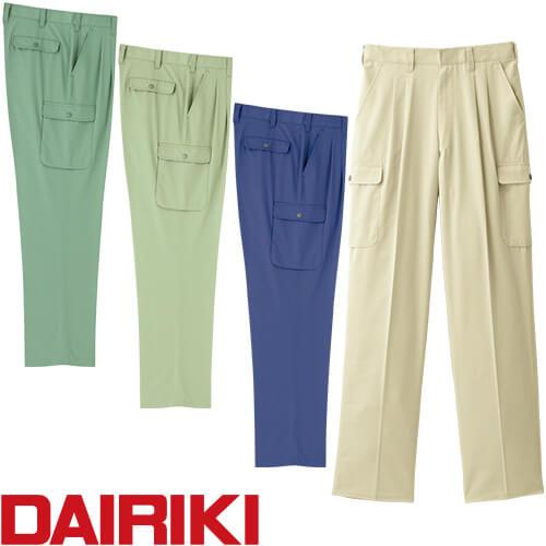 DAIRIKI ダイリキ カーゴパンツ 55516 作業着 春夏