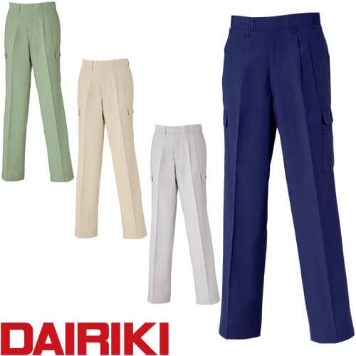 DAIRIKI ダイリキ カーゴパンツ(脇ゴム入り) 07176 作業着 春夏