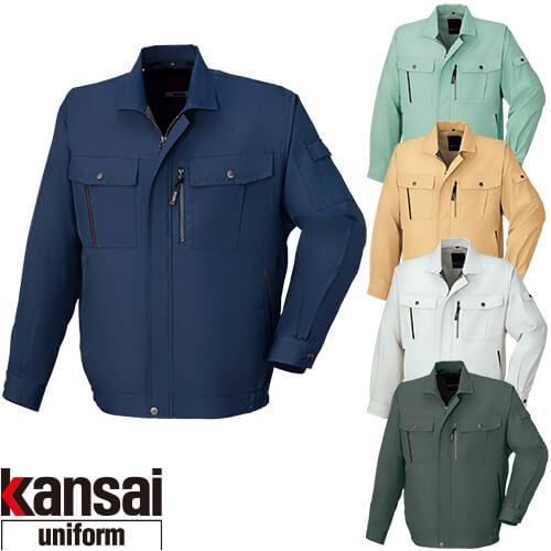 kansai uniform カンサイユニフォーム K40402 長袖ブルゾン 40402 作業着 春夏