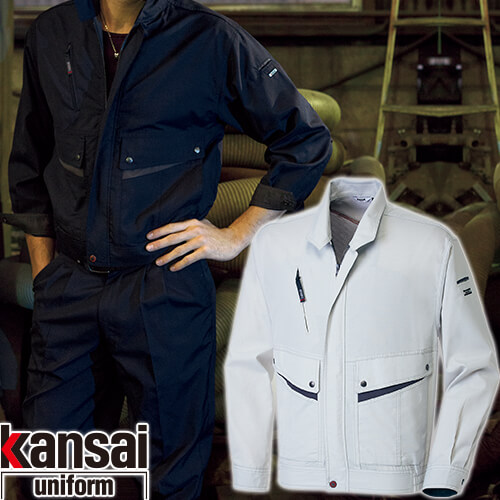 kansai uniform カンサイユニフォーム K4001 長袖ブルゾン 40012 作業着 春夏