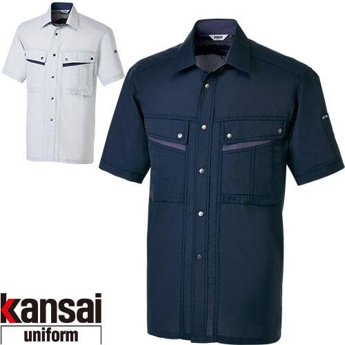 kansai uniform カンサイユニフォーム K4002 半袖シャツ 40023 作業着 春夏