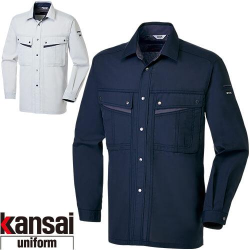 kansai uniform カンサイユニフォーム K4002 長袖シャツ 40034 作業着 春夏