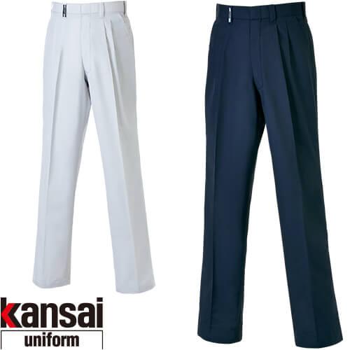 kansai uniform カンサイユニフォーム K4004 スラックス 40045 作業着 春夏