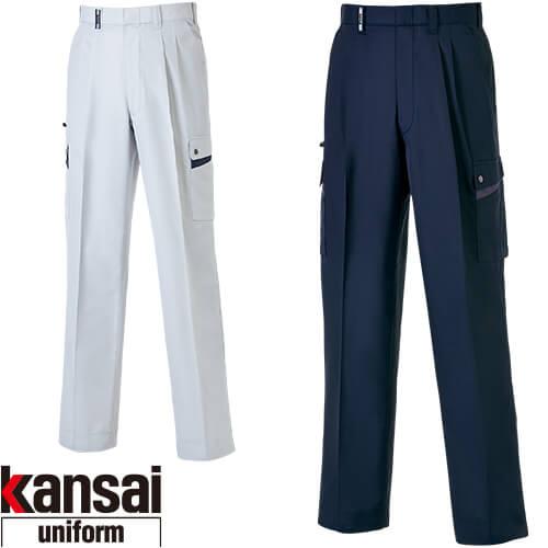 kansai uniform カンサイユニフォーム K4005 カーゴパンツ 40056 作業着 春夏