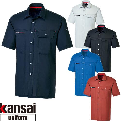 kansai uniform カンサイユニフォーム K7002 半袖シャツ 70023 作業着 春夏