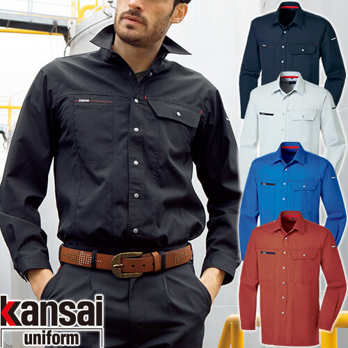 kansai uniform カンサイユニフォーム K7003 長袖シャツ 70034 作業着 春夏