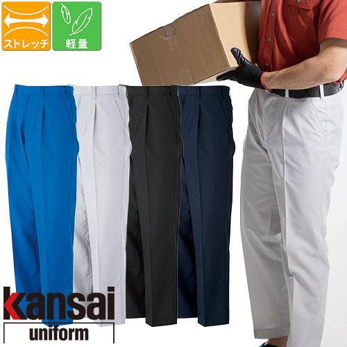 kansai uniform カンサイユニフォーム K7004 スラックス 70045 作業着 春夏