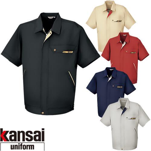 kansai uniform カンサイユニフォーム K70501 半袖ブルゾン 70501 作業着 春夏