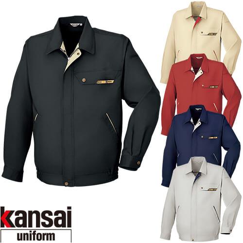 kansai uniform カンサイユニフォーム K70502 長袖ブルゾン 70502 作業着 春夏
