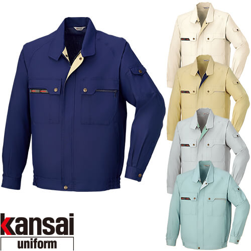 kansai uniform カンサイユニフォーム K30202 長袖ブルゾン 30202 作業着 春夏