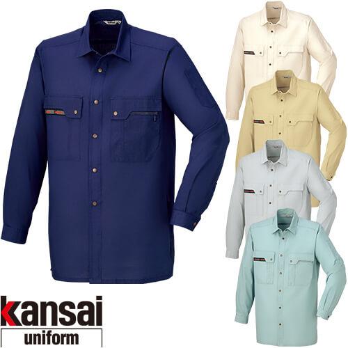 kansai uniform カンサイユニフォーム K30204 長袖シャツ 30204 作業着 春夏