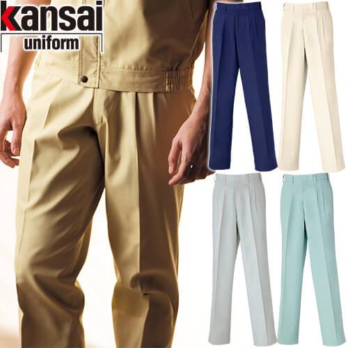 kansai uniform カンサイユニフォーム K30205 スラックス 30205 作業着 春夏